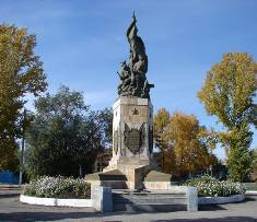 фото город пугачев